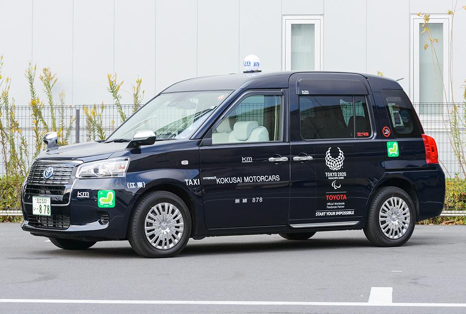 タクシーの車種一覧(ご利用可能車種) | kmタクシーの国際自動車