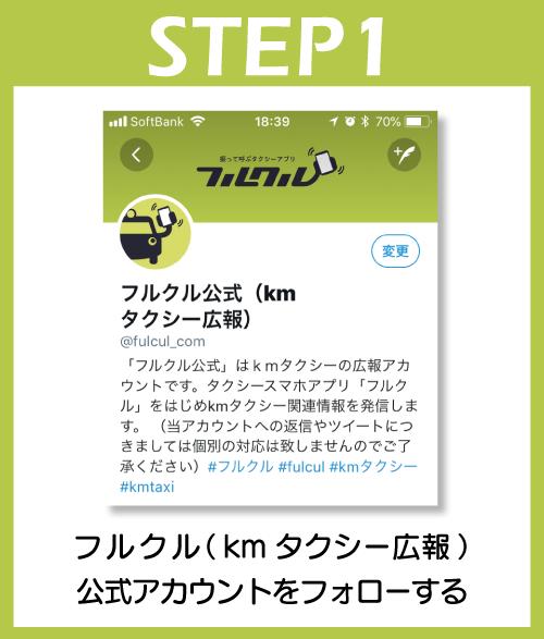 STEP1.1
