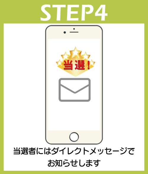 STEP44